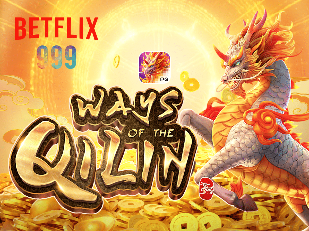 Ways of the Qilin Review